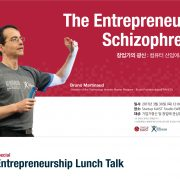 *SPECIAL* Entrepreneurship-Lunch-Talk