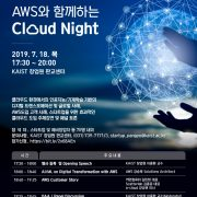 Cloud_Night_Poster_0704